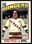 1976 O-Pee-Chee NHL #117  Greg Polis  Front Thumbnail