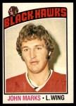 1976 O-Pee-Chee NHL #114  John Marks  Front Thumbnail