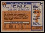 1976 Topps #50  Ray Guy  Back Thumbnail