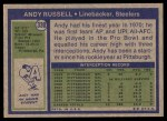 1972 Topps #330  Andy Russell  Back Thumbnail