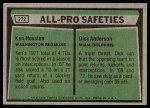 1975 Topps #222   -  Ken Houston / Dick Anderson All-Pro Safeties Back Thumbnail