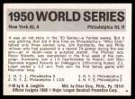 1971 Fleer World Series #48   1950 Yankees / Phillies  (Allie Reynolds) -  Fleer World Back Thumbnail