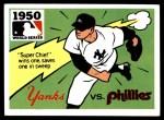 1971 Fleer World Series #48   1950 Yankees / Phillies  (Allie Reynolds) -  Fleer World Front Thumbnail