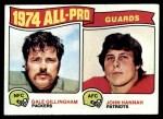 1975 Topps #205   -  John Hannah / Gale Gillingham All-Pro Guards Front Thumbnail