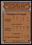 1974 Topps #213   Semi-Finals - Flyers vs. Rangers Back Thumbnail