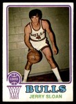 1973 Topps #83  Jerry Sloan  Front Thumbnail