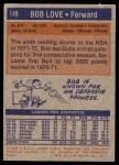 1972 Topps #148  Bob Love  Back Thumbnail