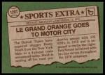 1976 Topps Traded #120 T Rusty Staub  Back Thumbnail