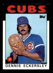 1986 Topps #538  Dennis Eckersley  Front Thumbnail