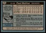 1980 Topps #406  Paul Molitor  Back Thumbnail