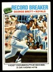 1977 Topps #231   -  George Brett Record Breaker Front Thumbnail