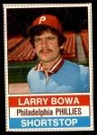 1976 Hostess #145  Larry Bowa  Front Thumbnail