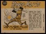 1960 Topps #565   -  Roger Maris All-Star Back Thumbnail
