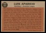 1962 Topps #469   -  Luis Aparicio All-Star Back Thumbnail