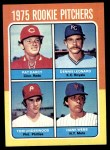 1975 Topps #615   -  Dennis Leonard / Tom Underwood / Pat Darcy / Hank Webb Rookie Pitchers   Front Thumbnail