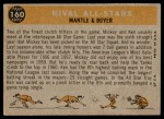 1960 Topps #160   -  Mickey Mantle / Ken Boyer Rival All-Stars Back Thumbnail