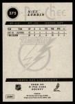 2008 O-Pee-Chee #375  Mike Lundin   Back Thumbnail