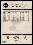 2008 O-Pee-Chee #460  Barret Jackman   Back Thumbnail