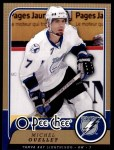 2008 O-Pee-Chee #99  Michel Ouellet   Front Thumbnail