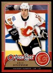 2008 O-Pee-Chee #111  Eric Nystrom  Front Thumbnail