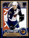 2008 O-Pee-Chee #335  Colby Armstrong   Front Thumbnail