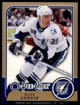 2008 O-Pee-Chee #375  Mike Lundin   Front Thumbnail
