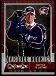 2008 O-Pee-Chee #757   -  Nikita Filatov Marquee Rookies Front Thumbnail