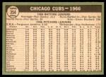 1967 Topps #354   Cubs Team Back Thumbnail