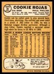 1968 Topps #39  Cookie Rojas  Back Thumbnail