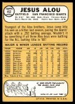 1968 Topps #452  Jesus Alou  Back Thumbnail