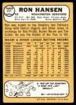 1968 Topps #411  Ron Hansen  Back Thumbnail