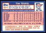 1984 Topps Traded #117  Tim Teufel  Back Thumbnail