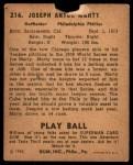 1940 Play Ball #216  Joe Marty  Back Thumbnail