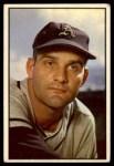 1953 Bowman #38  Harry Byrd  Front Thumbnail