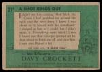 1956 Topps Davy Crockett #21 GRN  A Shot Rings Out  Back Thumbnail