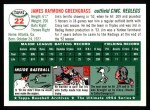 1954 Topps Archives #22  Jim Greengrass  Back Thumbnail
