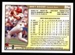 1999 Topps #170  Bret Boone  Back Thumbnail