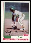 1982 Topps #610  Rickey Henderson  Front Thumbnail
