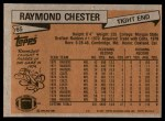 1981 Topps #65  Raymond Chester  Back Thumbnail