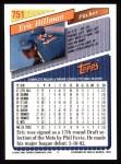 1993 Topps #751  Eric Hillman  Back Thumbnail
