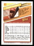1993 Topps #83  Reggie Sanders  Back Thumbnail