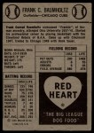1954 Red Heart  Frank Baumholtz    Back Thumbnail