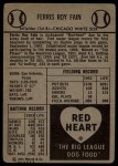 1954 Red Heart  Ferris Fain     Back Thumbnail