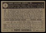 1952 Topps #51 BLK Jim Russell  Back Thumbnail