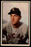 1953 Bowman #75  Saul Rogovin  Front Thumbnail