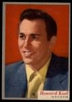 1953 Topps Who-Z-At Star #35  Howard Keel  Front Thumbnail