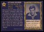 1953 Topps Who-Z-At Star #59  Vittorio Gassman  Back Thumbnail