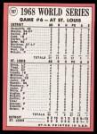 1969 Topps #167   -  Jim Northrup / Tim McCarver / Larry Jaster 1968 World Series - Game #6 - Tiger 10 Run Inning Ties Mark Back Thumbnail