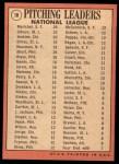 1969 Topps #10   -  Juan Marichal / Bob Gibson / Fergie Jenkins NL Pitching Leaders Back Thumbnail