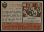 1962 Topps #292  Jerry Kindall  Back Thumbnail